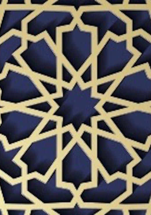 arabic_symposium_1-2