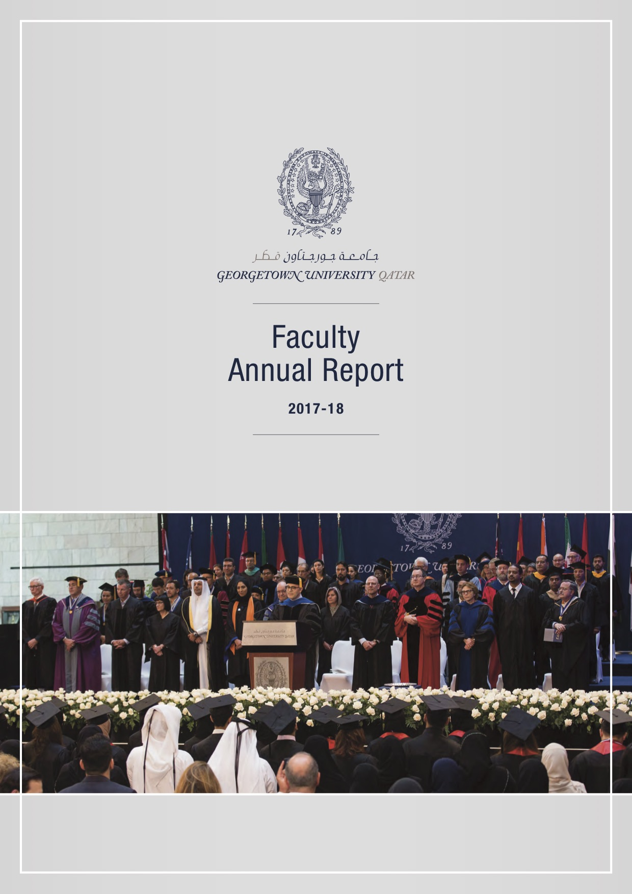 Faculty Annual Report 2017-2018