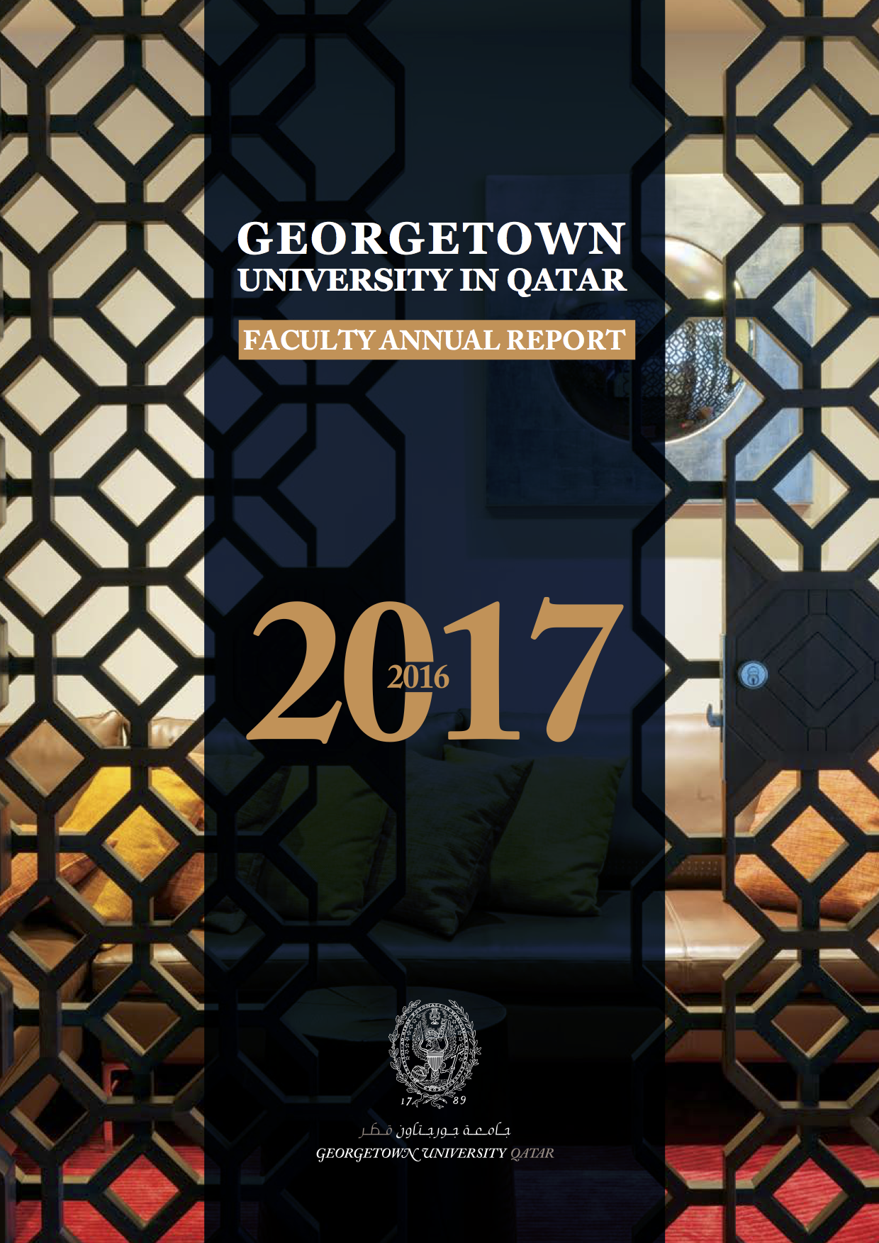 Faculty Annual Report 2016-2017