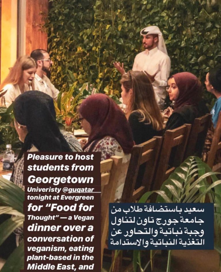 Student Club - In collaboration with Brainfood: Brainfood with Ghanim Al Sulaiti