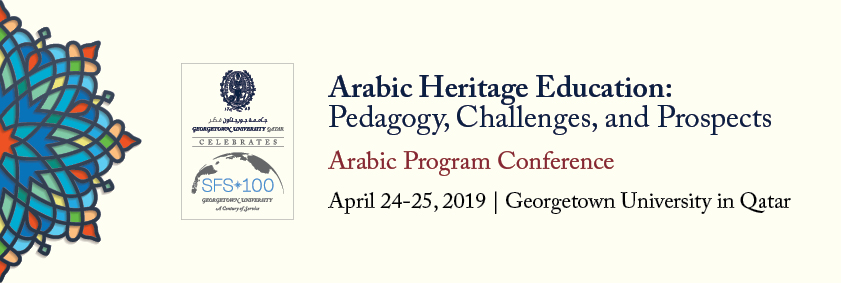 Arabic Symposium