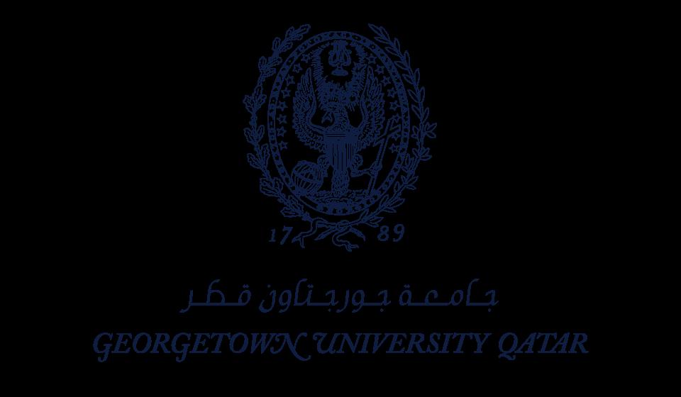 GU-Q Logo