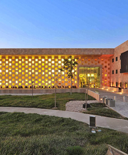 GU-Q Building