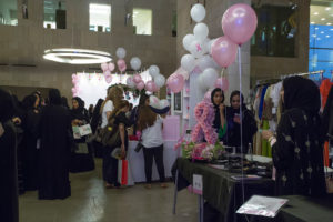 GU Breast Cancer Awareness Event