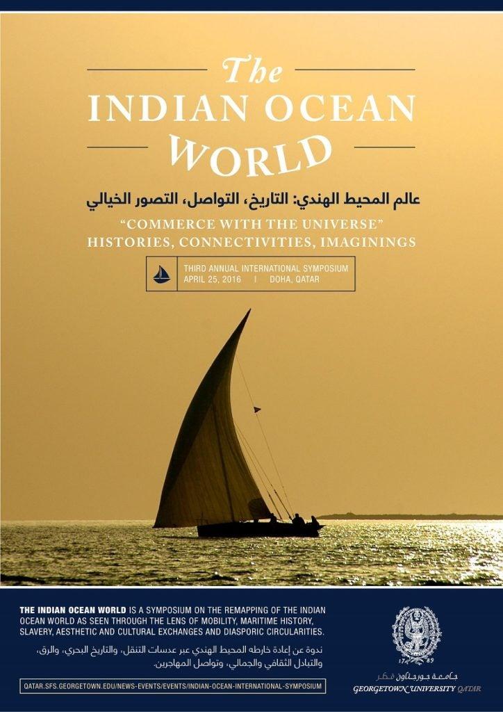 Indian Ocean Symposium