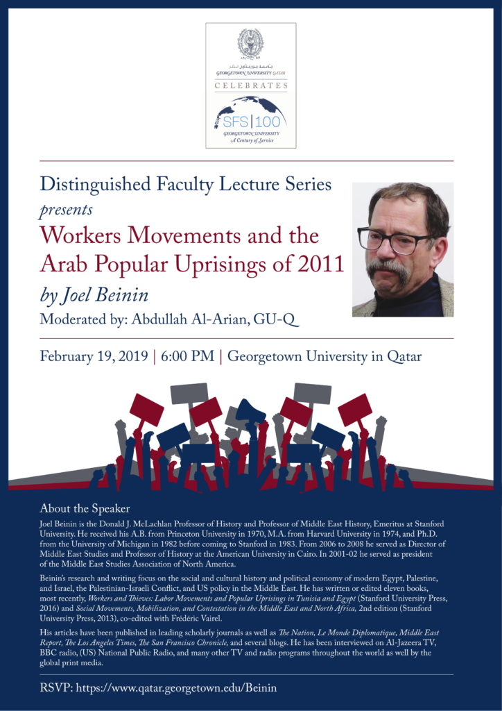 Public Lecture on Workers Movements and the Arab Spring