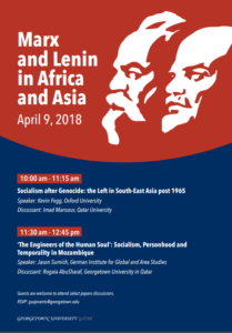 Georgetown seminar Marx and Lenin in Africa and Asia