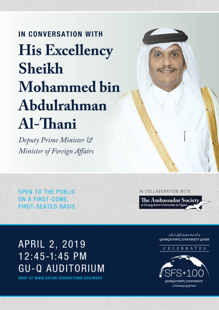 Event with Qatar's Minister of Foreign Affairs