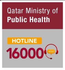 MoPH Hotline