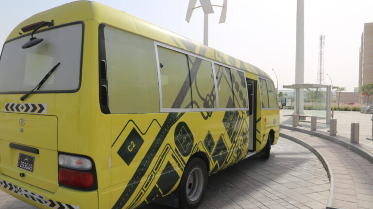 Education City Bus