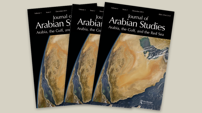 ArabianStudies-Journal
