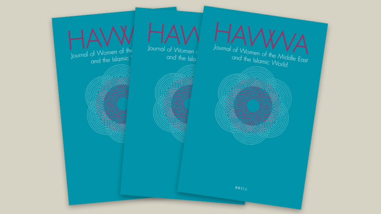 Hawwa-Journal