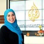 Image of Aminah