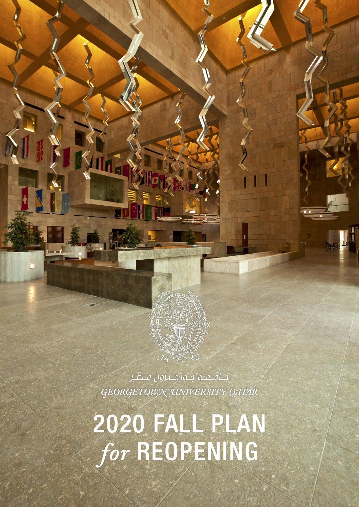 GU-Q 2020 Fall Plan for Reopening