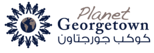 Planet Georgetown logo