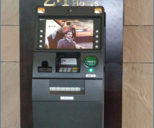 ATM in Atrium of GU-Q