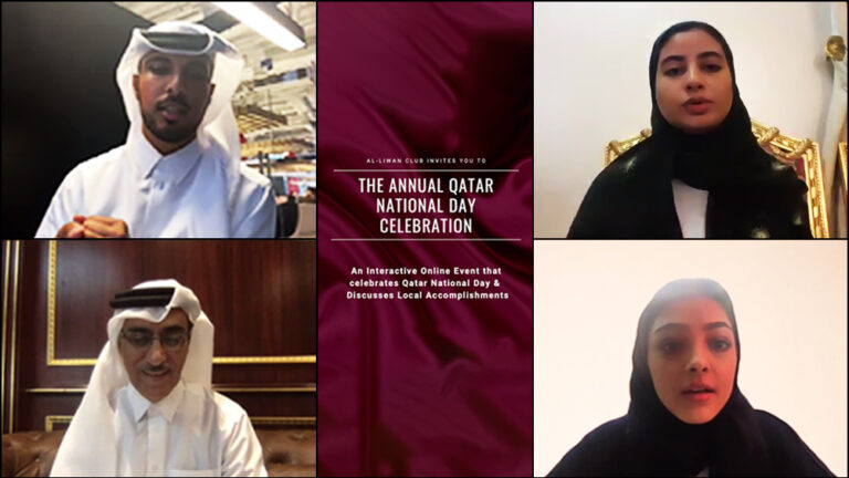 Qatari Students Bring the Georgetown Community Together for a Virtual QND Celebration at QF