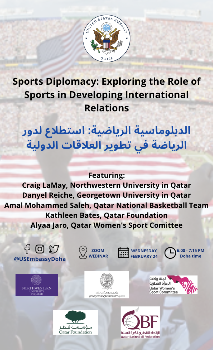 Panel: 'Sports Diplomacy: Exploring the Role of Sports in Developing International Relations.'