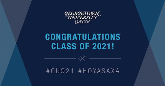 Image with the Congratulations Class of 2021 Hoya Saxa