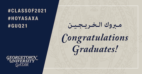 Image with the Georgetown seal along with the words Congratulations Graduates