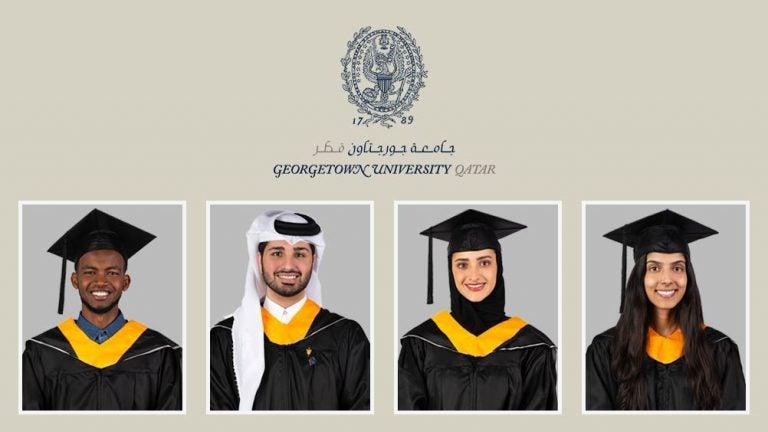 خريجو جورجتاون في قطر يحتفلون بإنجازاتهم، ويرسمون مساراتهم المستقبلية في مجال الشؤون الدولية