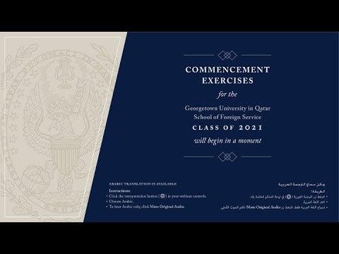 Commencement Ceremony 2021