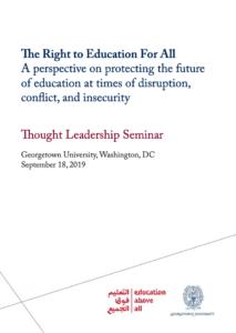 thought leadership seminar cover